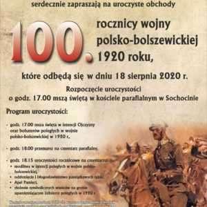 Zapraszamy na uroczyste obchody 100. rocznicy wojny polsko-bolszewickiej 1920 r.